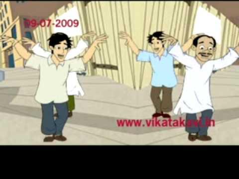 Vikatakavi Tv9-yem Maaya Chesavo 09 07 09 video