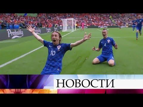 Матчи Чемпионата мира по футболу FIFA 2018 в России™ можно увидеть в прямом эфире на Первом канале.