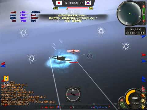 Japan vs South Korea Occupation War the 2nd night-1
