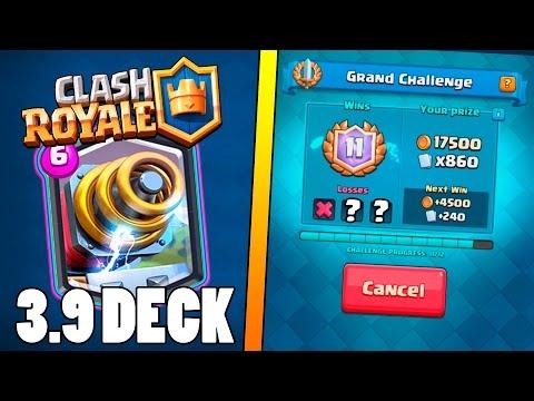 выпадение карт clash royale #7