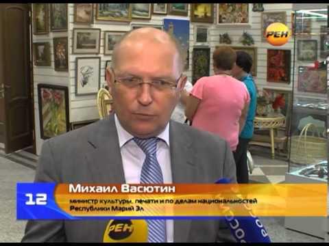 Форум «Этнотуризм как фактор развития малых городов России»