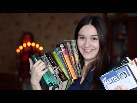 ОГРОМНЫЕ книжные покупки || Я звезда!