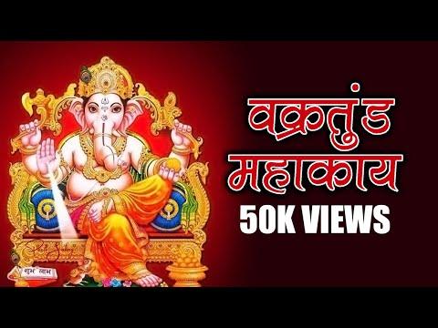 Vakratunda Mahakaya Suryakoti Samaprabha - Punit Sahay