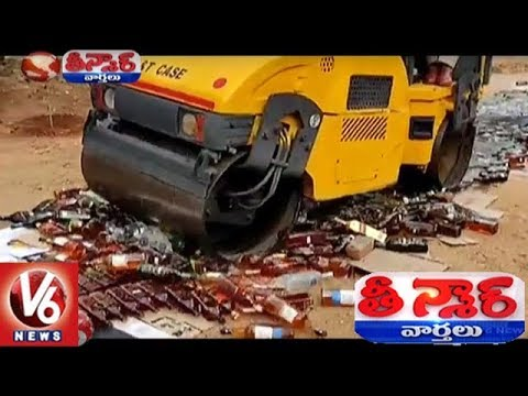 Rs 40 Lakh Worth Foreign Liquor Bottles Crushed By Road Roller | Teenmaar News | V6 News