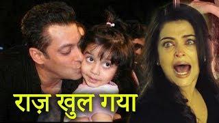 सलमान और ऐश्वर्या की बेटी आराध्य का सच आया सामने - Truth Behind Salman khan-Aradhya Photo