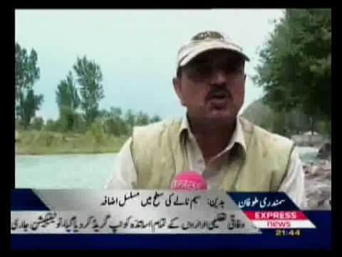 World Environment Day Wildlife in Swat Valley Pakistan sherin zada Express News Swat