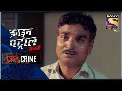 City Crime | Crime Patrol Satark - New Season | Lost Child | Gujarat | Full Episode