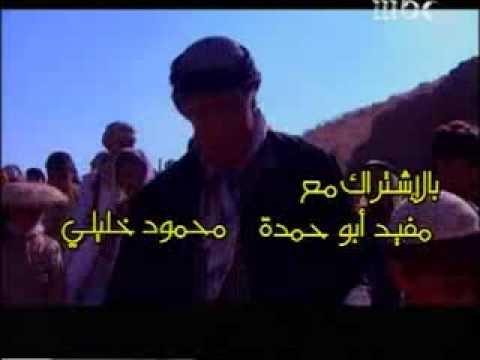 Al-Taghriba al-Falasteenyia ep29(clip)