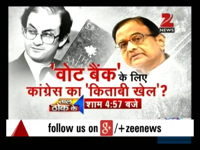 Watch: Fast N facts @ 4:00 pm