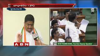 Congress Leader Ponnam Prabhakar Opposes TRS MPs Behaviour over No-Confidence Motion