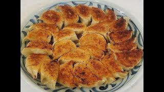 Pan Fried Dumplings (Gyoza)