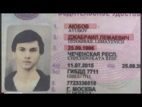Владельца Porsche Panamera, устроившего ДТП на Крымском мосту, вызвали в ГИБДД