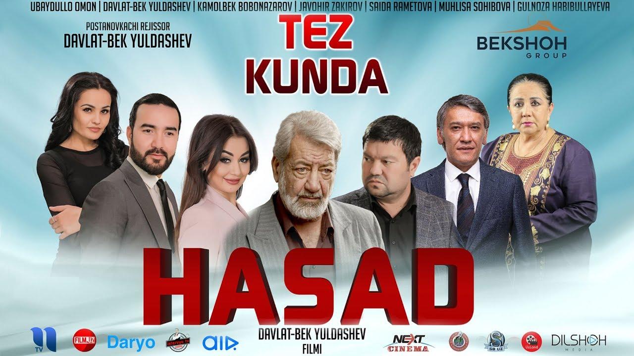 Hasad (treyler) | Хасад (трейлер)