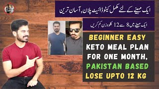 Beginner Keto Diet Plan for 1 Month | Pakistan Based | Loose 10 to 12 Kg in 1 Month 100% |Urdu