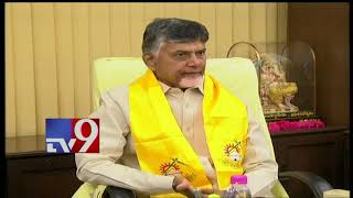 AP CM Chandrababu meets T-TDP leaders