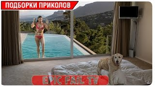 Подборка приколов за Апрель 2016 (+18) #99 A selection of jokes for April 2016