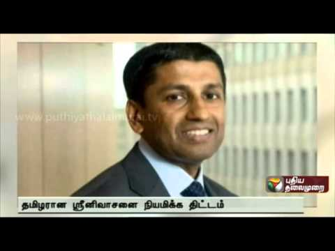 American Tamil Sri Srinivasan likey to be US Supreme Court judge