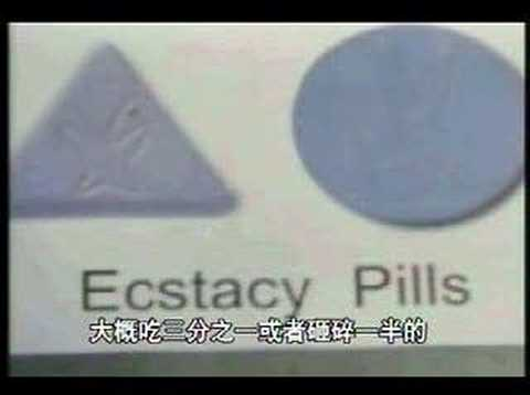 malaysia chinese anti drugs--part 2