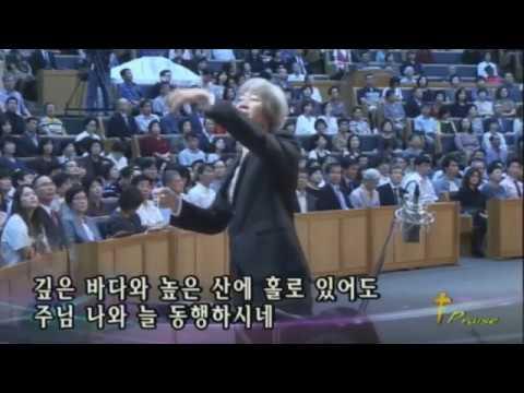 기도,  2017.09.03.,  선한목자교회 할렐루야찬양대,  지휘 이경구 권사