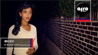 AFROVIEW:-Rezene Alem ናበይ ድኣ ሎሚ (Nabey dea Lomi) New Eritrean Music 2017