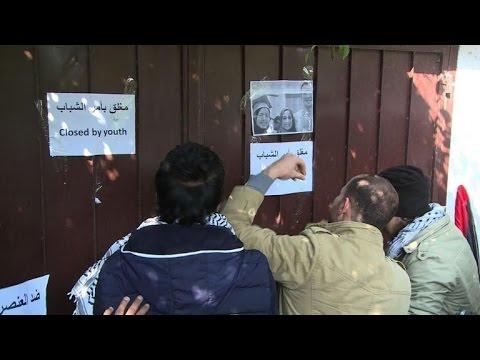 Meurtre de Chapel Hill: manifestation à Gaza
