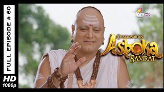 Chakravartin Ashoka Samrat - 24th April 2015 - चक्रवतीन अशोक सम्राट - Full Episode (HD)