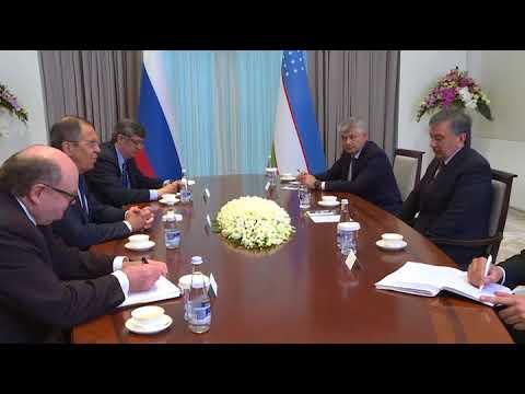 С.Лавров и Ш.Мирзиёев