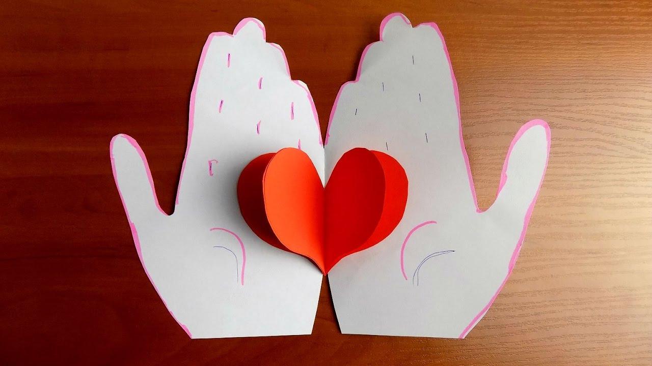 Подарок для мамы своими руками из бумаги открытка с объёмным сердечком 30