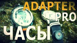 Adapter Pro - Часы