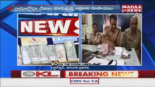 Breaking News: IPL Cricket Betting Hulchul in Telugu States