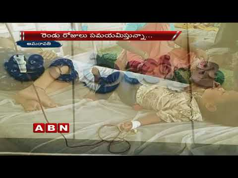 ABN Effect | CM Chandrababu Naidu Serious On Health and Medical Dept Officers