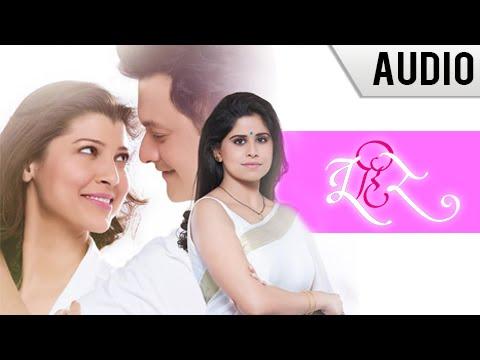 Jeev Ha Sang Na   Full Audio Song   Tu Hi Re   Adarsh Shinde   Swapnil Joshi   Marathi Movie