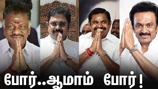 R.K Nagar Election: Acid Test for the contestants | M.K Stalin, TTV Dhinaka