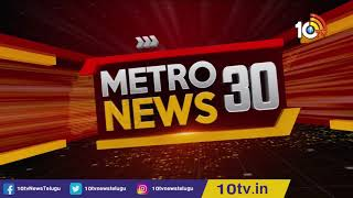 KTR Strong Counter to  JP Nadda | T-High Court Green Signal To Medical Counseling | METRO NEWS 30