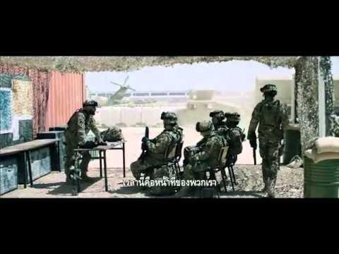 ดูหนัง สงครามฝูงเขมือบโลก ซูม Zoom ดูหนังออนไลน์ เต็มเรื่อง ซับไทย มาสเตอร์ ชนโรง