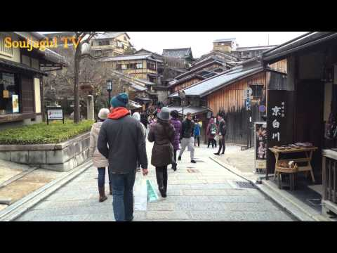 Japan Kyoto Tourism*
