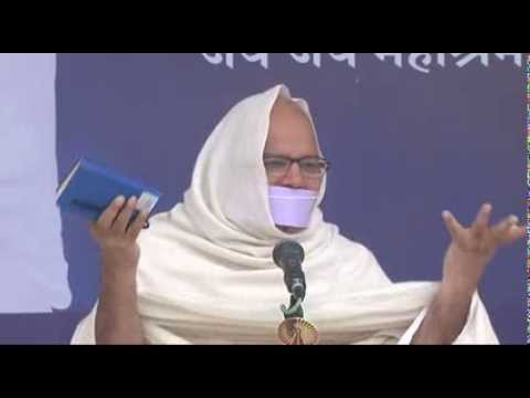 कोई मरना नहीं चाहता  Amritvani Terapanth Acharya Mahashraman Pravachanmala 21 12 13 video