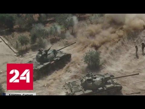 Бои за Алеппо: Ан-Нусра готовит провокацию
