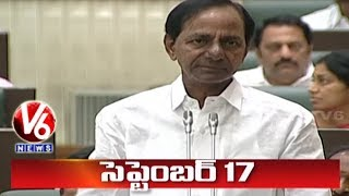 CM KCR Speaks On Telangana Liberation Day In Telangana Assembly