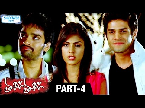 Tuneega Tuneega Telugu Full Movie | Sumanth Ashwin | Rhea Chakraborty | Prabhu | Naga Babu | Part 4