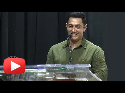 Aamir Khan Gives Speech In Marathi At Mumbai University During A Book Launch Event video