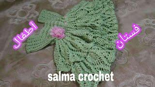 How to make Cute Crochet Baby dress part (2)Pineapple stitch