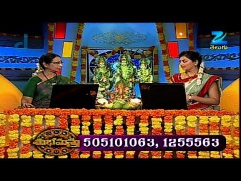 Subhamasthu – Episode 404 – March 20, 2015 – Full Episode Photo Image Pic