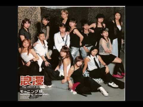 Morning Musume - Roman My Dear Boy