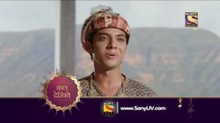 Peshwa Bajirao - पेशवा बाजीराव - Episode 52 - Coming Up Next