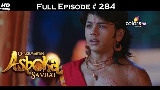 Chakravartin Ashoka Samrat - 26th February 2016 - चक्रवतीन अशोक सम्राट - Full Episode (HD)