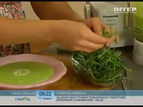 Суп из Зеленого Горошка - Рецепт Даши Малаховой - Интер