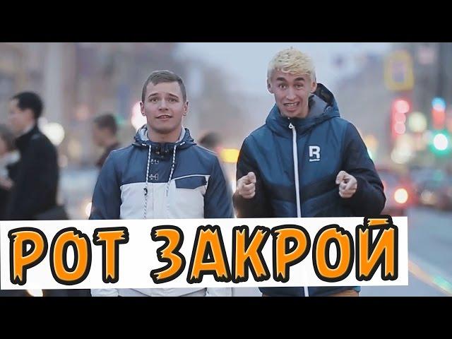 Подстава пикап мастер ft ракамака4