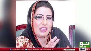 NAB Ready to Expose Mega Scandals of Nawaz and Shahbaz Sharif   Neo News Pakistan
