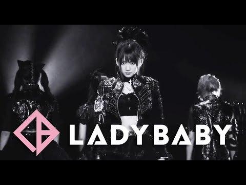 LADYBABY Б ЦЦЦЦЦЦЦ -StarlessSky- Б Music Clip